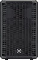 Yamaha DBR10 700W Speaker (USED)