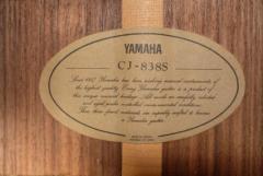 Vends Yamaha CJ-838S Jumbo